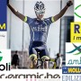 sctrinita_main_sponsor2017